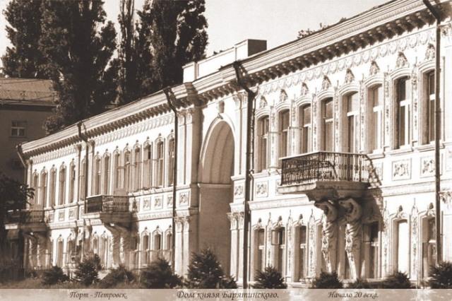 Дом Барятинского в Махачкале