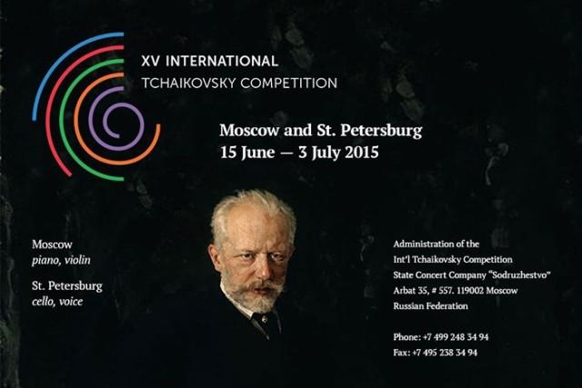 2015_Tchaikovsky_competition