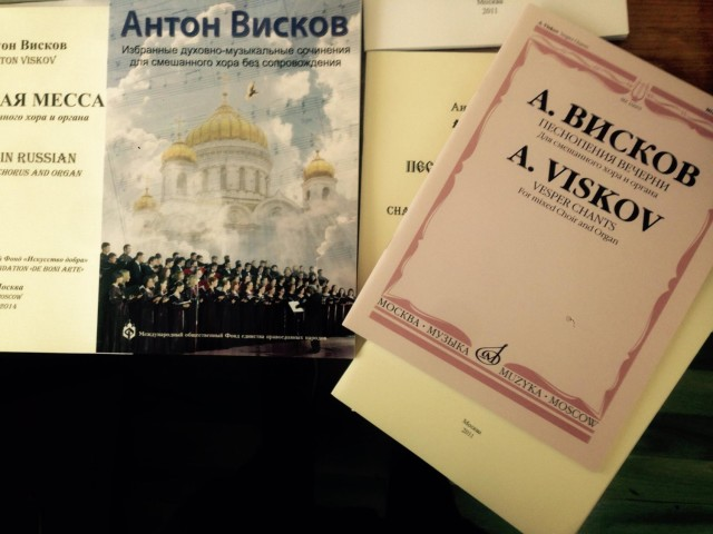 A.Viskov 2